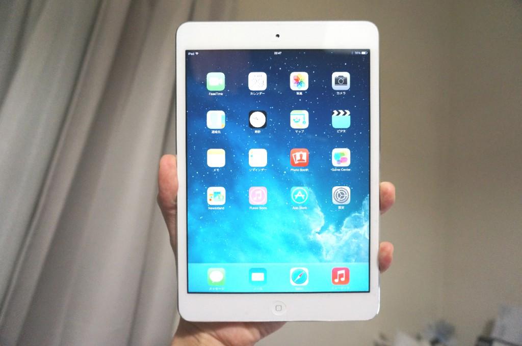 今更ながら!iPad mini Retinaディスプレイモデル(128GB シルバー)がやってきた!