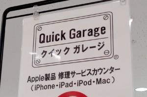 【ビックカメラ大宮そごう店】iPad mini Retinaディスプレイモデル、入荷連絡来ました!