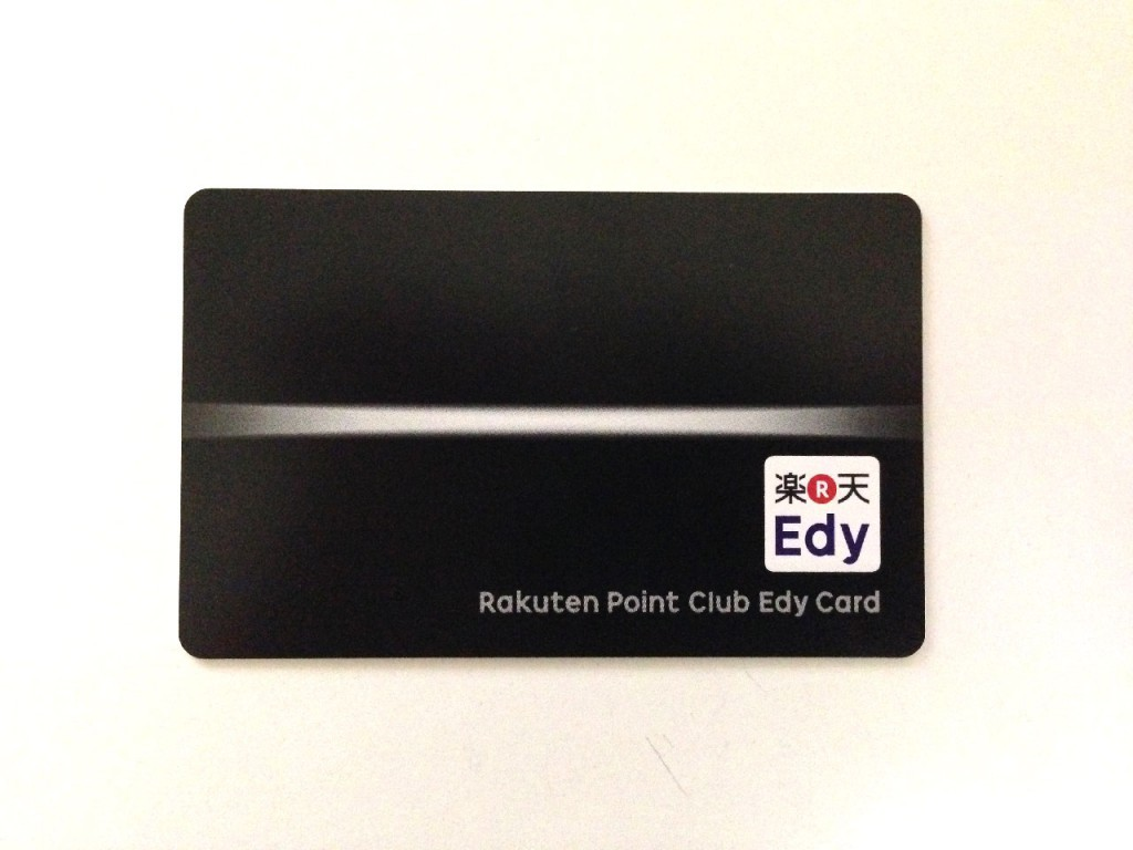 楽天Edyカードを買ってみた!ノーマルのEdyはコンビニでは作れないらしい…&楽天ポイントが貯まるサービスへの登録方法