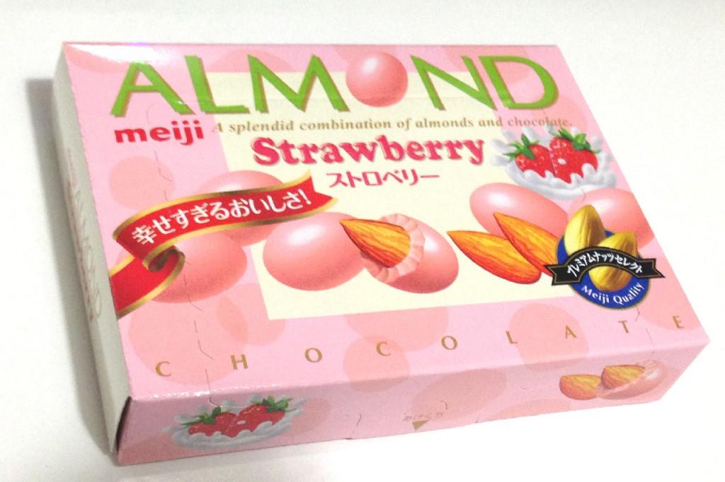明治のアーモンドチョコ、ストロベリーバージョンを食べてみた!