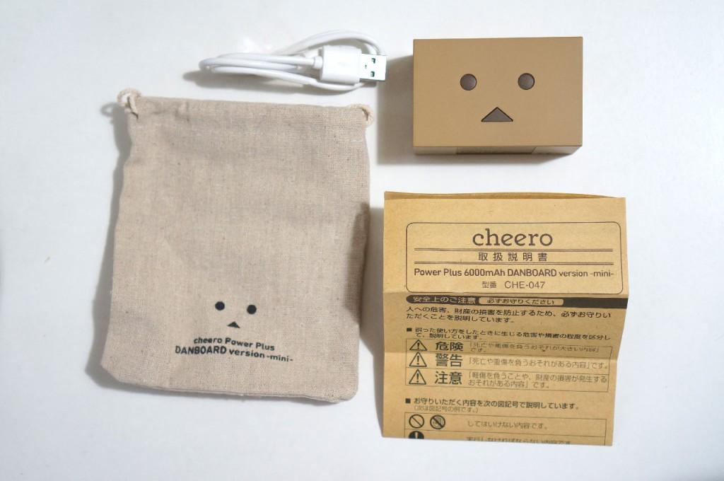 cheero_danbo07