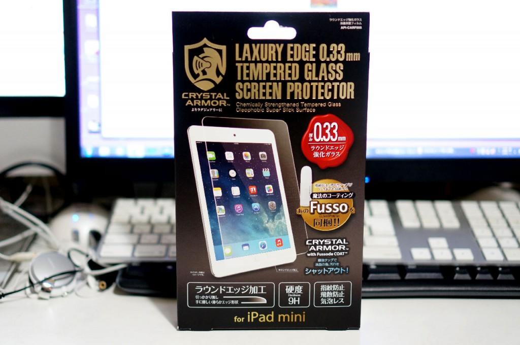 iPad mini用保護ガラス「クリスタルアーマーTM 0.33mm ラウンドエッジ強化ガラス 液晶保護 for iPad mini (初代/Retina) with Fusso」がやってきた!レビュー!