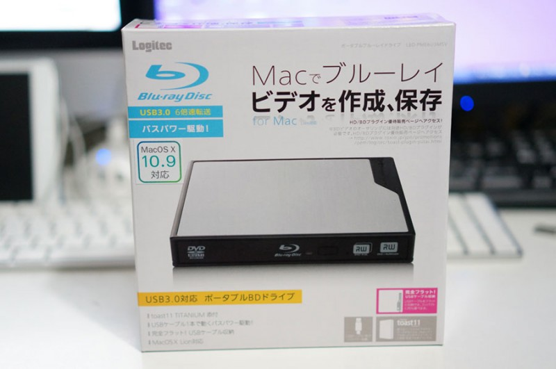 Mac用外付けブルーレイドライブ「Logitec USB3.0対応 ポータブルブルーレイドライブ 【For Mac】 シルバー LBD-PME6U3MSV」がやってきた!