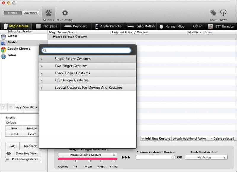 【Mac】MagicMouseのジェスチャーをカスタマイズして最強の作業環境を作ろう!BetterTouchToolを導入してみた!使い方と解説!