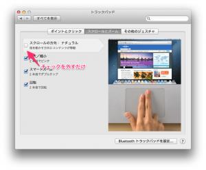 MacbookPro(Retina)用のオシャレスタンドを購入!レビュー!Twelve Southの「BookArc for MacBook Pro V2」