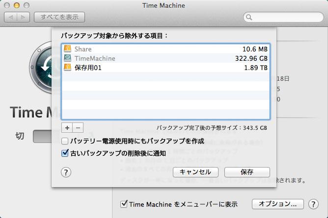timemachine02