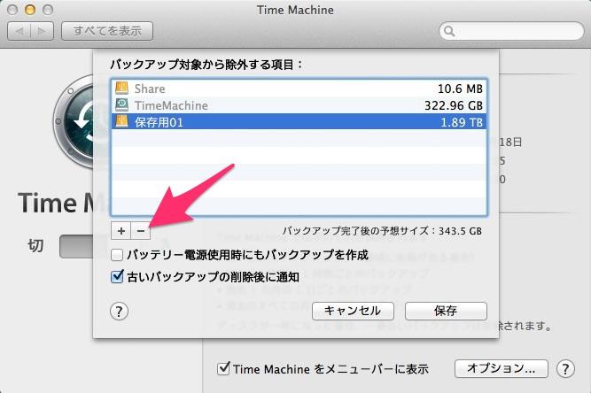 timemachine03