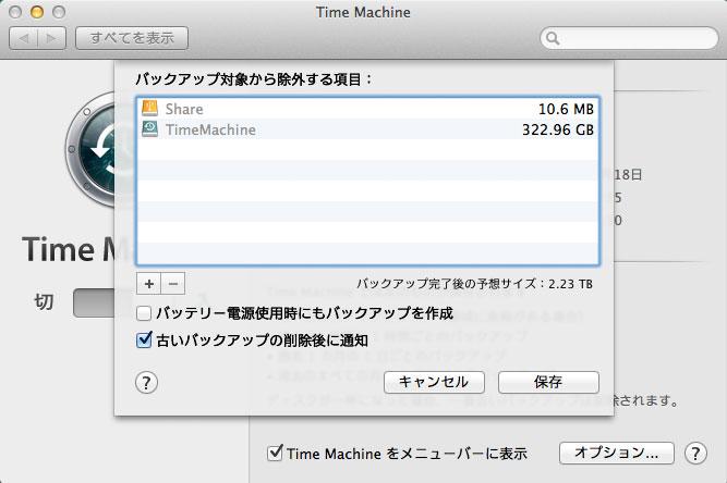 timemachine04