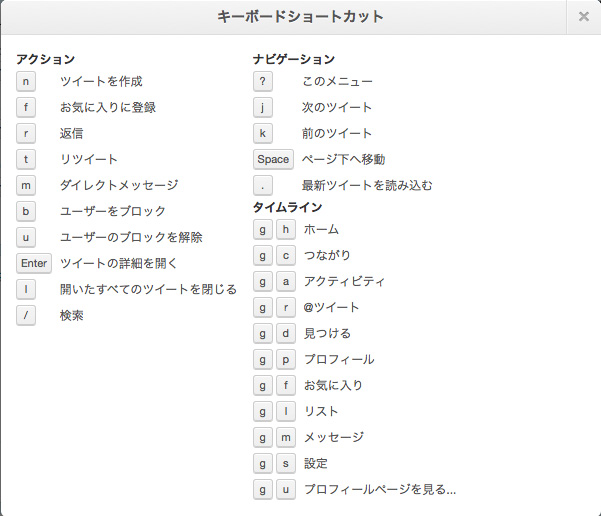 twitter_menu02