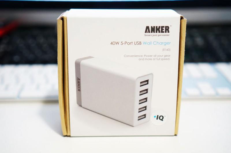 USBのポート不足を解消!電源からダイレクトに急速充電が出来るUSB充電ハブ「Anker 40W 5ポート USB急速充電器 ACアダプタ」がやってきた!