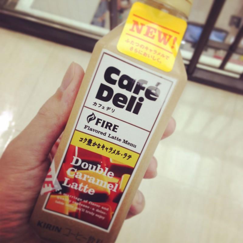 最近のおすすめペットボトル飲料!KIRINのCafeDeli(カフェデリ)が結構美味い!