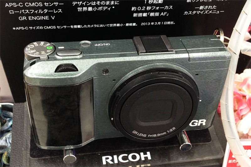 RICOHのGR Limited Editionが超かっこいい…
