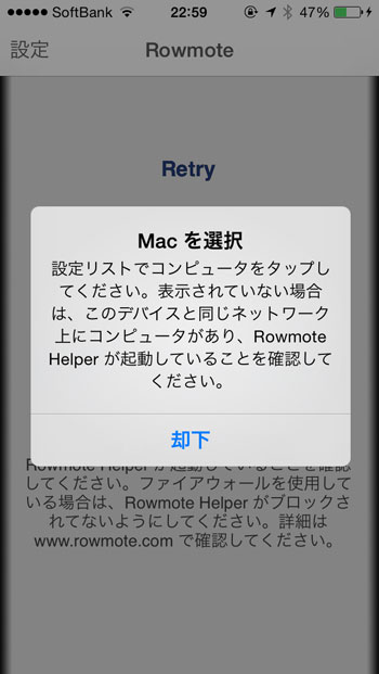 rowmote02