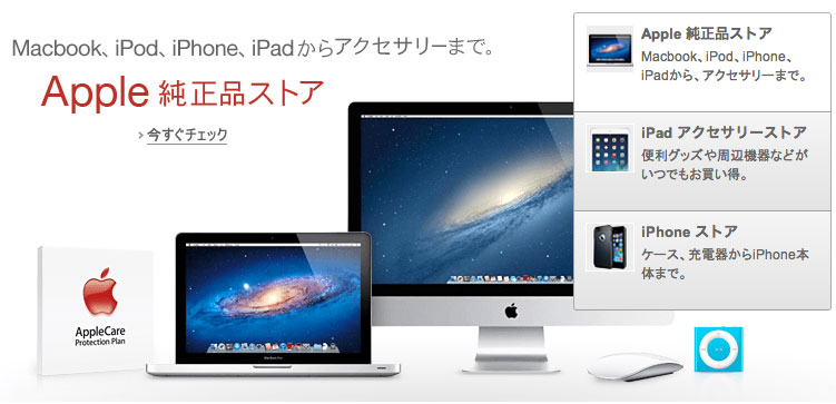 amazon-apple