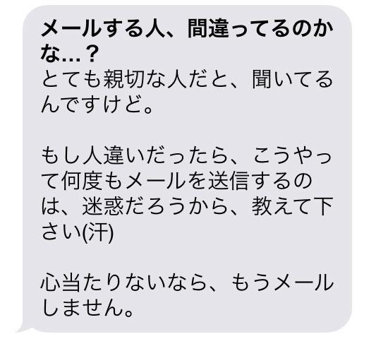 @softbank.ne.jp宛の迷惑メールがめっちゃウザかった話。