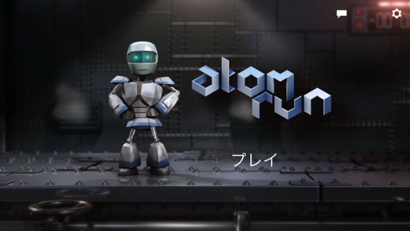 atom_run01