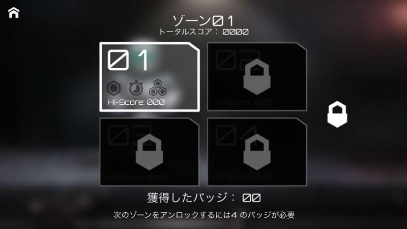 atom_run02