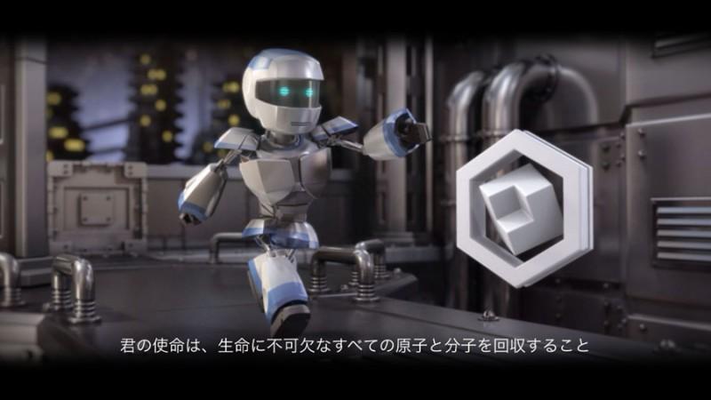 atom_run09