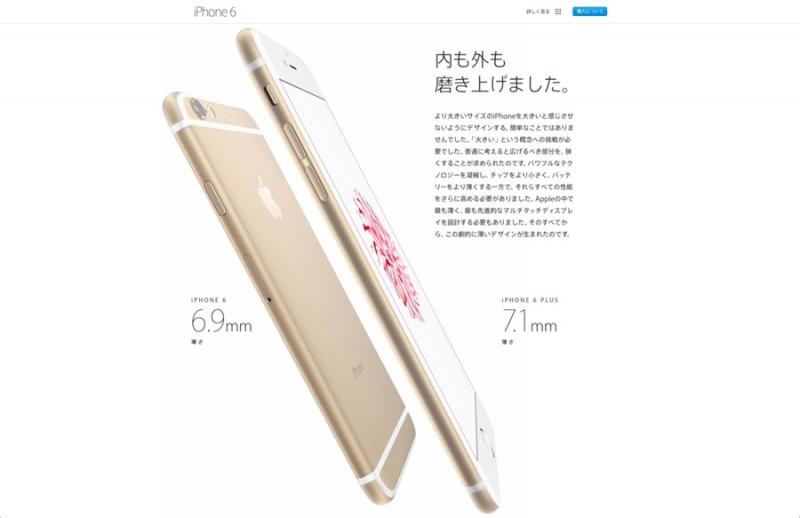 iphone6_SS02