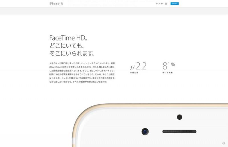 iphone6_camera02