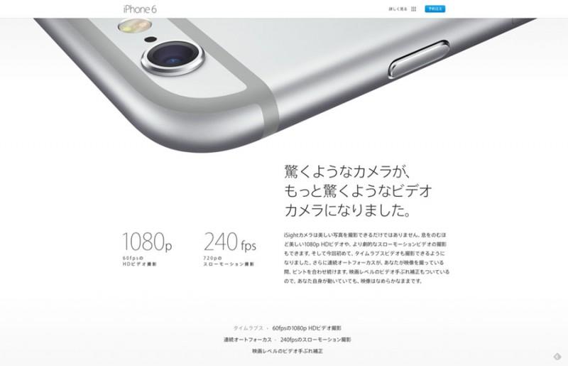 iphone6_camera03