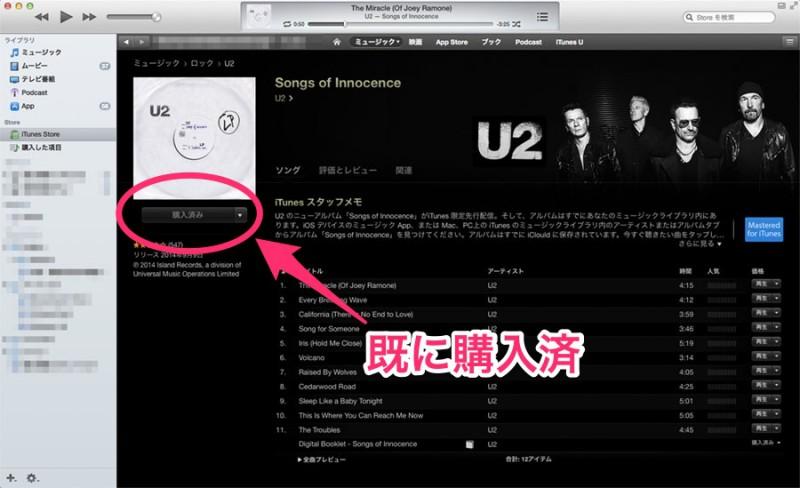 u2-album01
