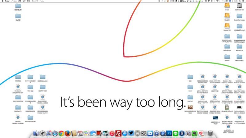 【Mac】デスクトップの大掃除!ファイルがどうしても整理できない人へ、壁紙を使った整理術!