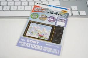 SONY RX100M3用のアタッチメントグリップ『AR-G2』を買いました!