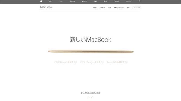 macbook12_01
