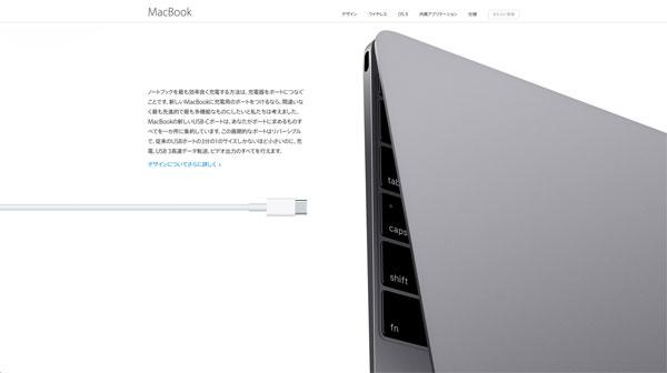 macbook12_03