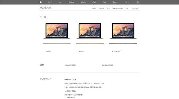 macbook12_04