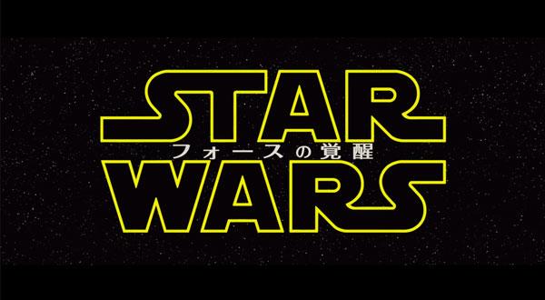 【映画】『スター・ウォーズ/フォースの覚醒』最新映像が公開!ハン・ソロが帰ってくる!