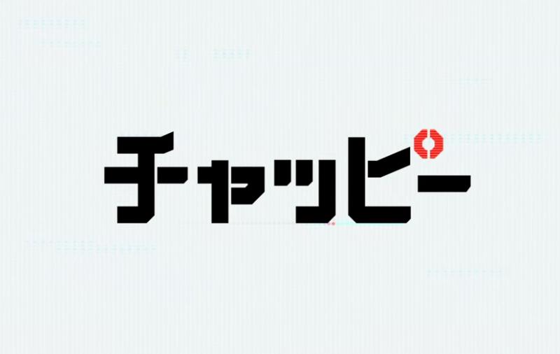 【映画】『第9地区』監督の最新SF『チャッピー』の日本版予告編!AIは人類の敵なのか!?