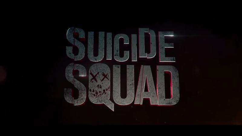 【映画】DCコミックの悪役が集結するアンチヒーロー映画『スーサイド・スクワッド』の予告編が公開!