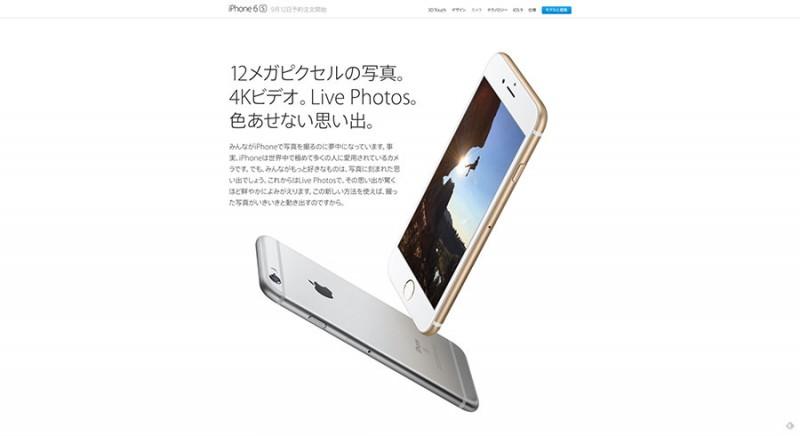 iphone6s_04