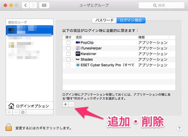 log_in_app02