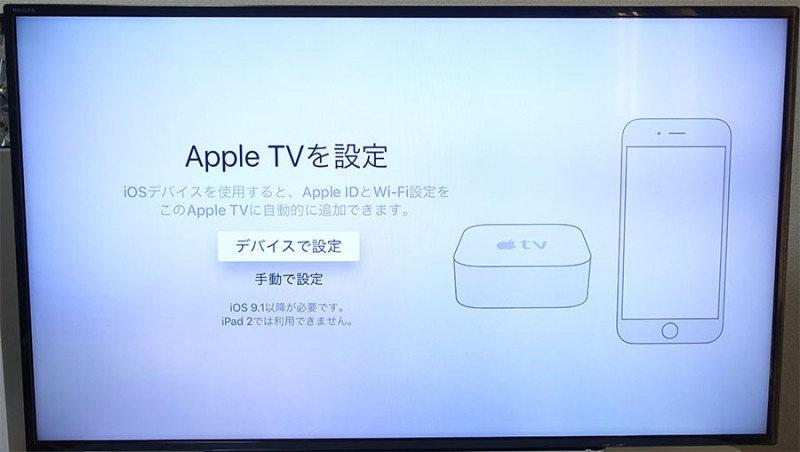 apple_tv_4_08
