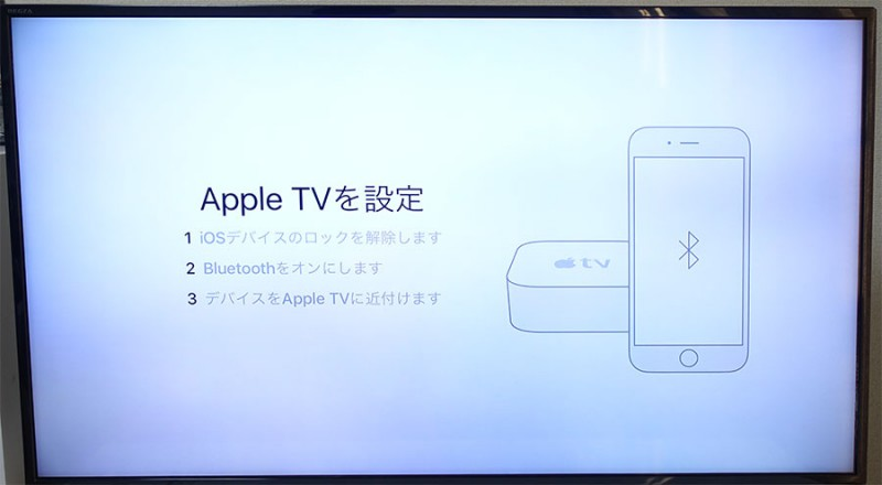 apple_tv_4_09