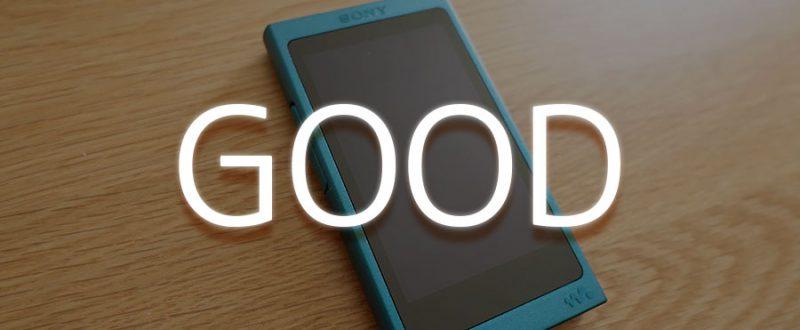 ウォークマンA30シリーズのタッチパネル感度・反応が改善!ソフトウェア・アップデート1.10